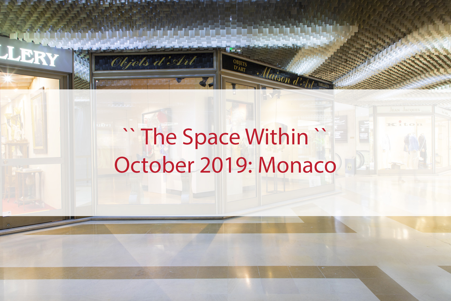 October 2019: 'The Space Within'